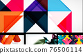 Set of vector geometric abstract backgrounds 76506114