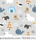 Cute animal arctic cartoon  seamless pattern 76506141