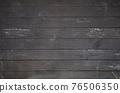 Horizontal black wood background. Old dark wooden background with black wood texture. Dark wood texture panel with horizontal planks. 76506350