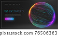 Sphere shield protect in abstract style. Virus protection bubble. Blue abstract antiviral futuristic technology background. 3d blue energy ball barrier illustration. 76506363