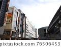 다 치카와 역 남쪽 출구의 거리 풍경 76506453