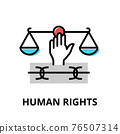 Human Rights icon concept, politics collection 76507314