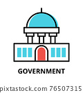 Government icon concept, politics collection 76507315