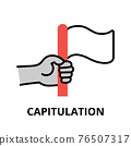 Capitulation icon concept, politics collection 76507317