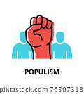 Populism icon concept, politics collection 76507318