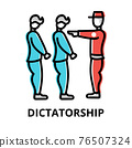 Dictatorship icon concept, politics collection 76507324