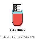 Elections icon concept, politics collection 76507326