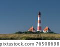 Lighthouse Westerheversand, Westerhever, Eiderstedt, North Frisia, Schleswig-Holstein, Germany 76508698