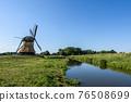 Wedelfelder Miil, Historic windmill in rural environment, East Frisia, Lower Saxony, Germany 76508699