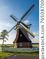 Tjaden Windmill, Grossheide, East Frisia, Germany 76508700