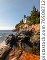 Bass Harbor Lighthouse, Acadia National Park, Maine, Mount Desert Island, United States of America 76508712