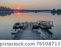 Beautiful sunset with water reflection on Orr's Island in Maine, USA 76508713