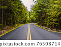 Road in Acadia National Park, Maine, New England, United States of America 76508714