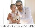 Portrait of male doctor comfort little girl patient 76510497