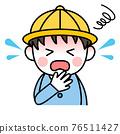 컨디션 불량 원아 소년 76511427
