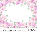 玫瑰 玫瑰花 花朵 76512652