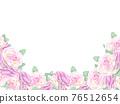 玫瑰 玫瑰花 花朵 76512654