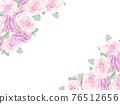 玫瑰 玫瑰花 花朵 76512656