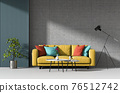 interior living room wall concrete with sofa, plant, lamp, decoration, 3D render 76512742