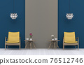 interior living room with armchair. 3D render 76512746