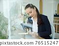 Entrepreneur working on business plan 76515247