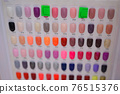Counter in the mall with a product for nail service, palettes with samples of nail design 76515376
