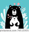 Bear family scandinavian style 76515935