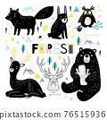 Animals in scandinavian style 76515936