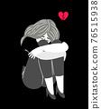 Woman with broken heart 76515938