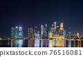 marina bay, singapore, night scape 76516081
