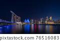 marina bay, singapore, night scape 76516083