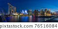 marina bay, singapore, night scape 76516084
