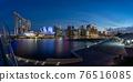 marina bay, singapore, night scape 76516085