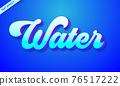 water blue text effects template 76517222