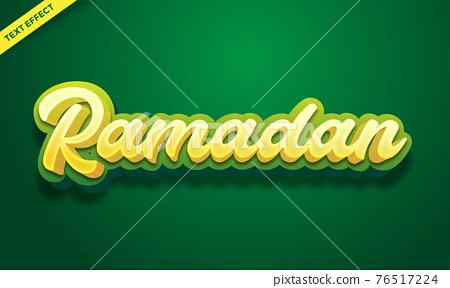 green moslem text effects design 76517224