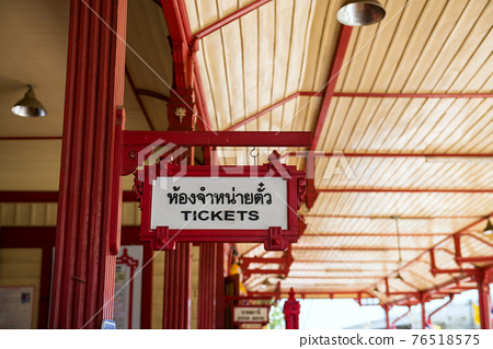 wooden banner to sell ticket at Hua Hin train 76518575