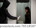 thief threaten knife to shock woman in toilet 76518587