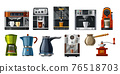 Coffee maker machines, cafe barista brewing tools 76518703