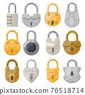 Locks, padlocks, vintage old or modern key lockers 76518714