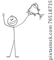 Man or Businessman Winner Celebrating Victory Trophy Cup, Vector Cartoon Stick Figure Illustration 76518735