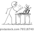 Angry Man or Businessman Destroyed Computer with Baseball Bat, Vector Cartoon Stick Figure Illustration 76518740