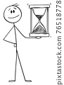 Smiling Man or Businessman Holding Hourglass or Sandglass, Vector Cartoon Stick Figure Illustration 76518778