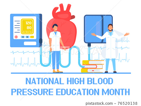 National High Blood pressure education month concept vector. HBP event 76520138