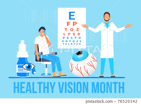Healthy vision month concept vector. Medical ophthalmologist eyesight check up concept vector. Eye doctor illustration for health care web banner 76520142