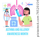 Asthma and allergy awareness month concept vector. Medical event is observed in May. Asthmatic syndrome for health care banner, flyer. Patient, doctor, disease icons 76520154
