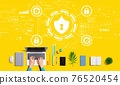Cyber security theme with person using a laptop 76520454