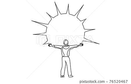 Happy man with arms outstretched in time sunshine or sunrise. 76520467
