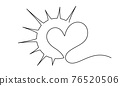 Heart inside sun sign. Concept of love, compassion and happiness 76520506