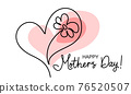 Happy Mother day card. Flower inside heart. Symbol of love, care and happiness 76520507