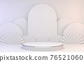 silver Abstract Podium minimal geometric white and gold.3D rendering 76521060